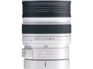 Canon EF 100-400mm f/4.5-5.6L IS USM KİRALIK